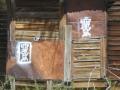 2012-05-08-south-dakota-nebraska-wyoming-nebraska_18